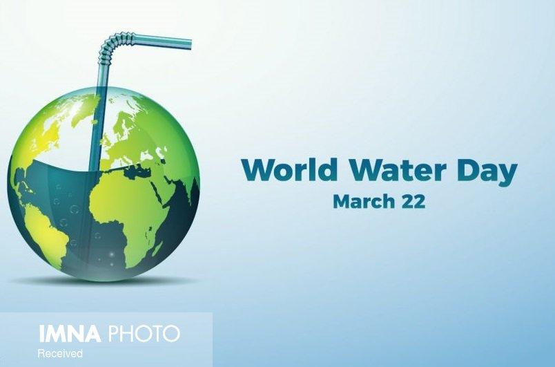 آب برای همه / هیچ کسی را نادیده نگیر