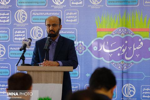 اصفهان رتبه پنجم جذب گردشگر را به خود اختصاص داد