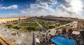 روز اصفهان؛ ۱ آذر ماه + تاریخچه و نماد
