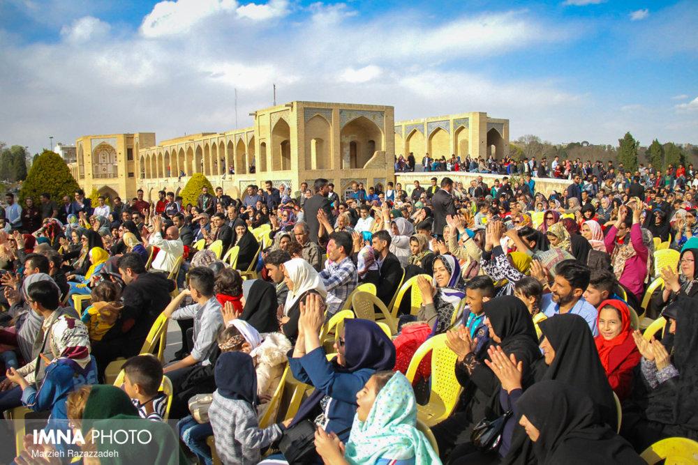جشن نوروزی بهار اصفهان