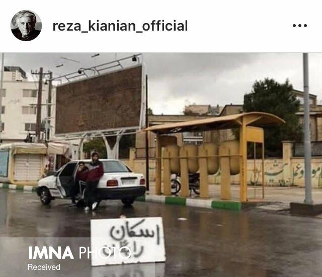 مردم شیراز انسانیت را به رخ مردم جهان کشیدند