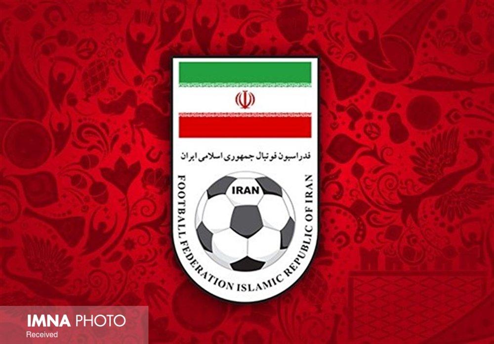 ورود کمیته اخلاق به انتقال اخبار داخلی از ایران به باشگاه النصر
