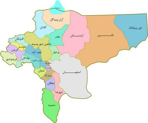مردم گلپایگان با تشکیل استان اصفهان شمالی مخالف هستند