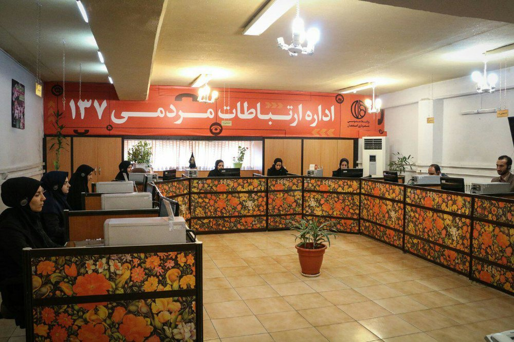 تماس بیش از ۹ هزار اصفهانی با اداره ۱۳۷ در هفته گذشته