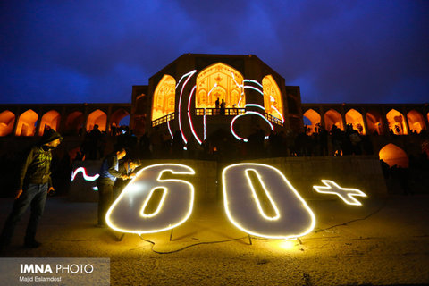 Earth Hour 2021 Shines a Virtual Spotlight on the Natural World