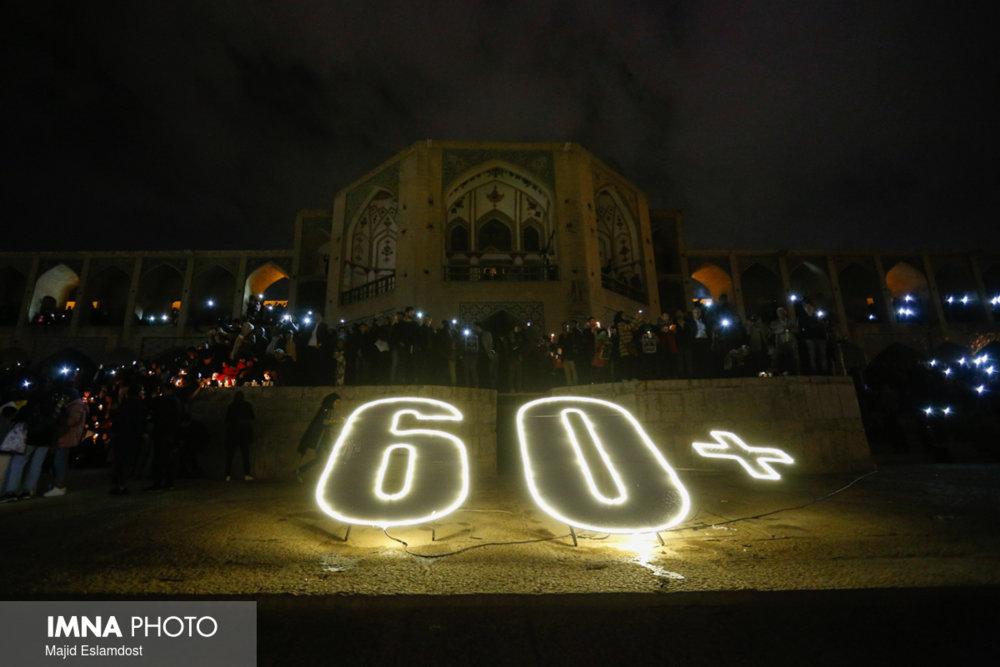 رویداد ساعت زمین در  عالی قاپو بدون حضور شهروندان
