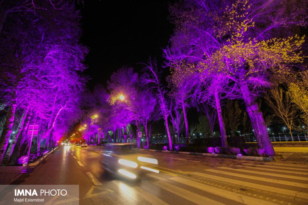 عیدانه شهر