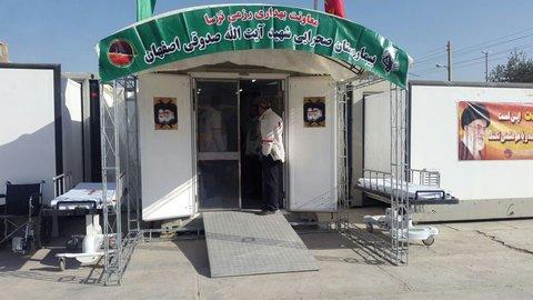 بیمارستان صحرایی صدوقی اصفهان به کمک سیلزدگان شتافت