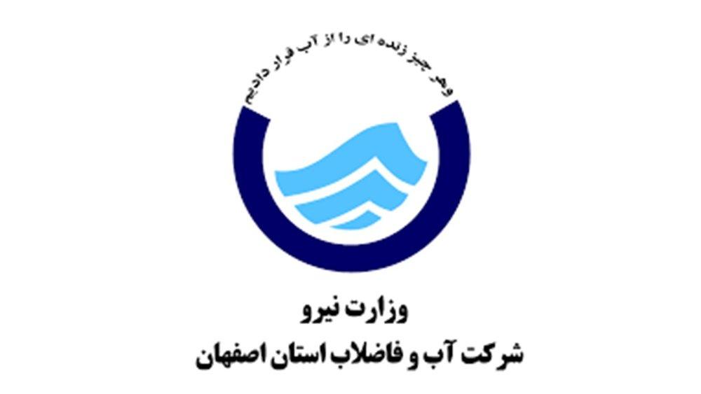 پروژه تاسیسات فاضلاب روستایی خمینیشهر تا ۲ ماه دیگر آغاز میشود