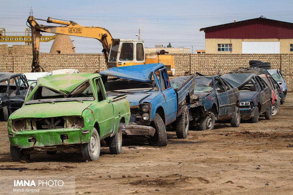 مراکز اسقاط و بازیافت خودورهای فرسوده مشکلات و راهکار ها