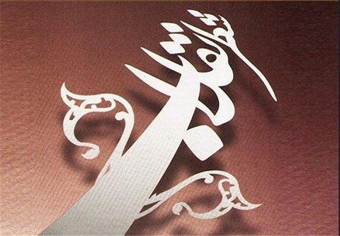 درخشش هنرمندان اصفهانی در جشنواره بین المللی شعر انقلاب