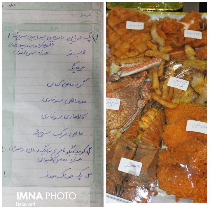 تکذیب سرو غذای دریایی حرام در رستورانهای اصفهان /آب شرب سالم است