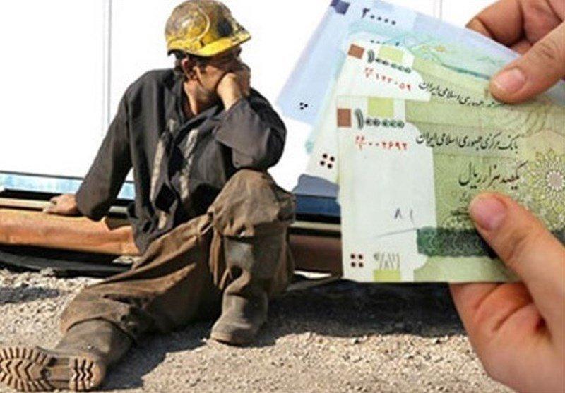 دلنگرانی کارگران از تداوم کشمکش بر سر تعیین نرخدستمزد