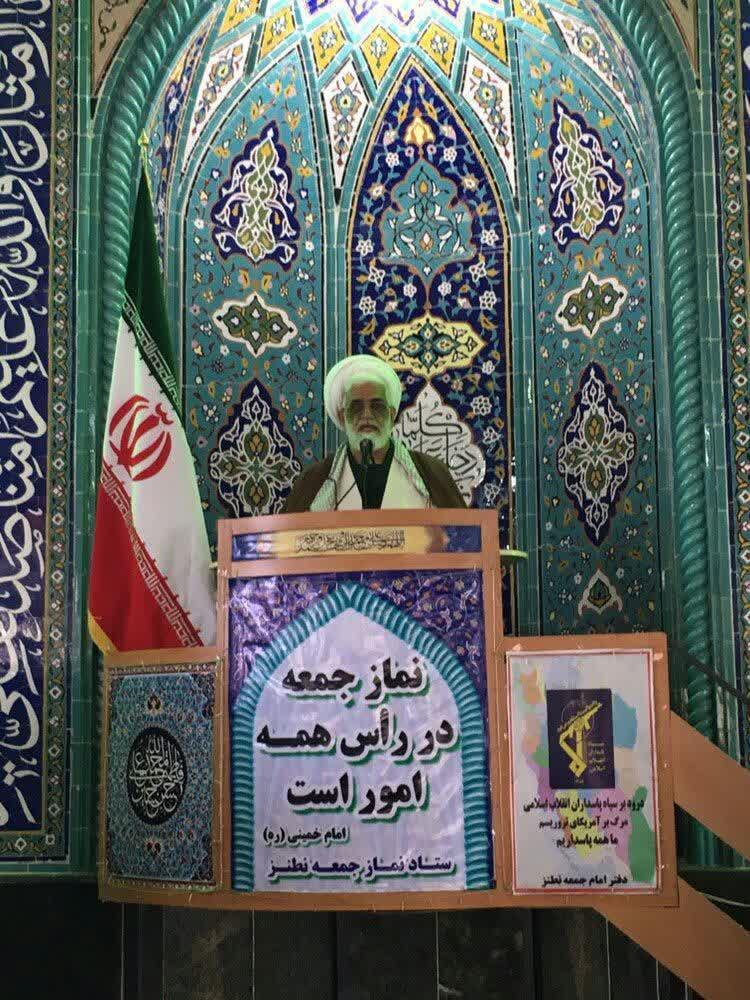 سپاه پاسداران انقلاب اسلامی برآمده از دل مردم است