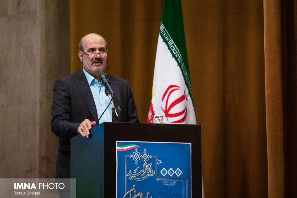 رشد ۲۷ درصدی هزینههای استان اصفهان