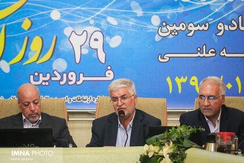 هفتاد و سومین جلسه شورای شهر