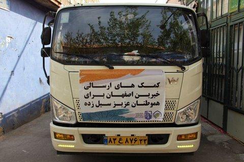 ارسال کمکهای خیران اصفهانی به مناطق سیلزده اهواز
