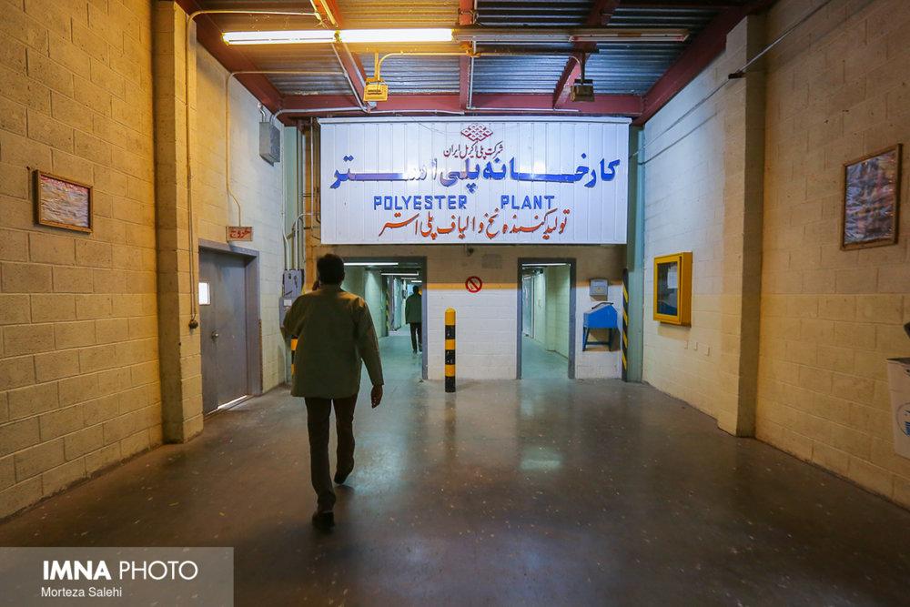 بازدید خبرنگاران از کارخانه پلی اکریل