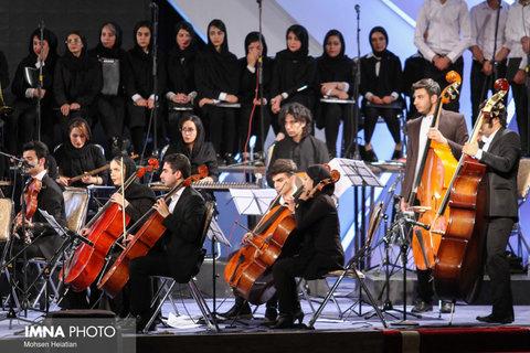 زمان اجرای کنسرت آنلاین ارکستر ملی تغییر کرد