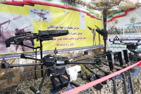 واکنش مقامات به اتمام تحریم تسلیحاتی ایران