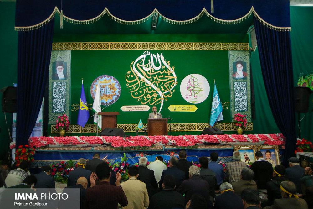 جشن بزرگ اصفهانیها در مسجد مقدس جمکران
