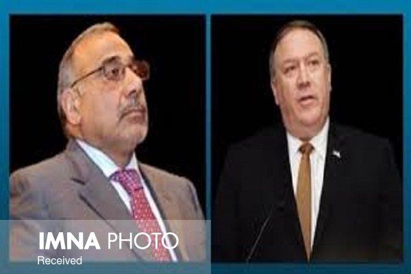 پمپئو با نخستوزیر عراق رایزنی کرد