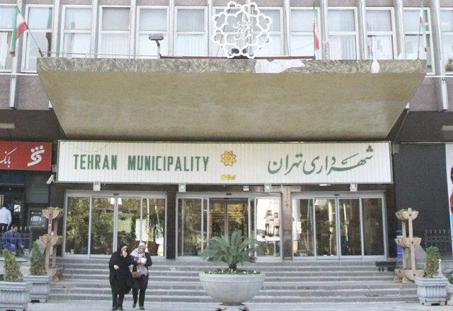 سرانجام دستگیری دو شهردار منطقه در پایتخت