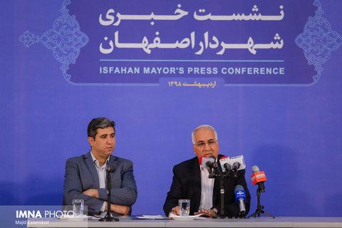 نشست خبری شهردار اصفهان(1)