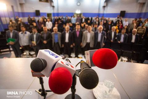 Happy Journalist Day