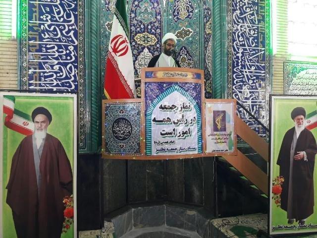 ایران در اوج قله افتخار و پیشرفت قرار دارد