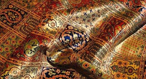 Persian Carpet; jewel of Persian Culture