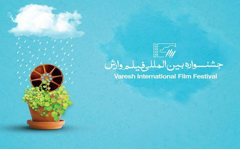 International Section Competitors of 9th Varesh Film Festival Announced