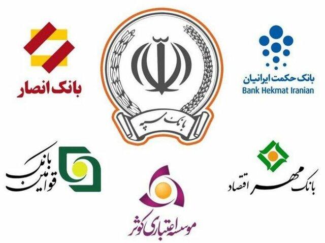۸۳ واحد صنعتی آذربایجانشرقی در تملک بانکها/تبشالیزار در مازندران