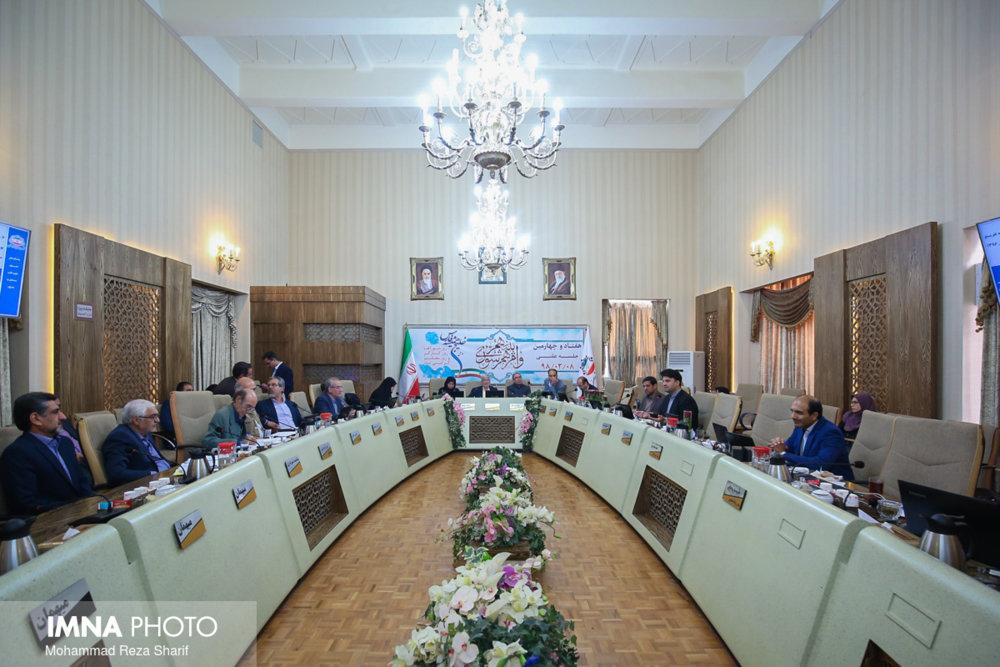 امضای سند اقدام مشترک فعالیتهای زیستمحیطی در شورای شهر اصفهان