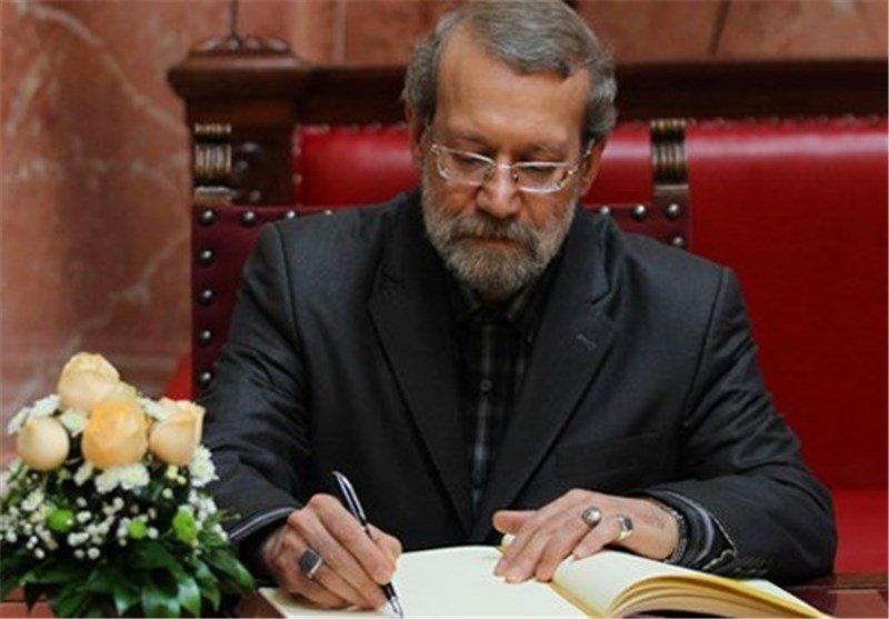 پیام تسلیت لاریجانی در پی درگذشت محمدعلی کشاورز