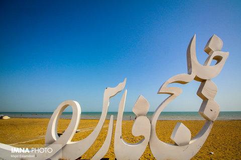 گورستان باستانی شغاب گواه بودن خلیج همیشه پارس است