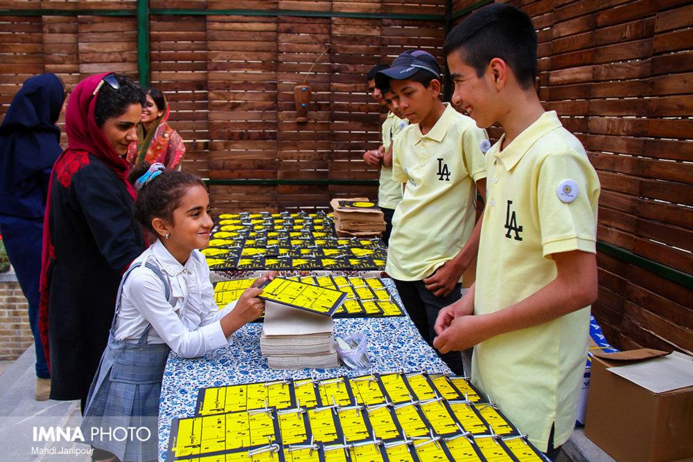 روز جهانی کتاب کودک + تاریخچه در ایران و جهان، پیام و پوستر روز جهانی کتاب کودک ۱۴۰۰