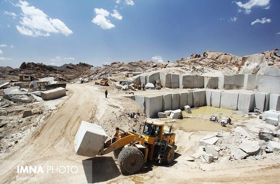 ظرفیت ایجاد معدن در گلپایگان تکمیل است
