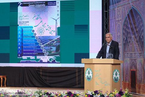 اختتامیه دومین همایش بین المللی دانشگاه سبز