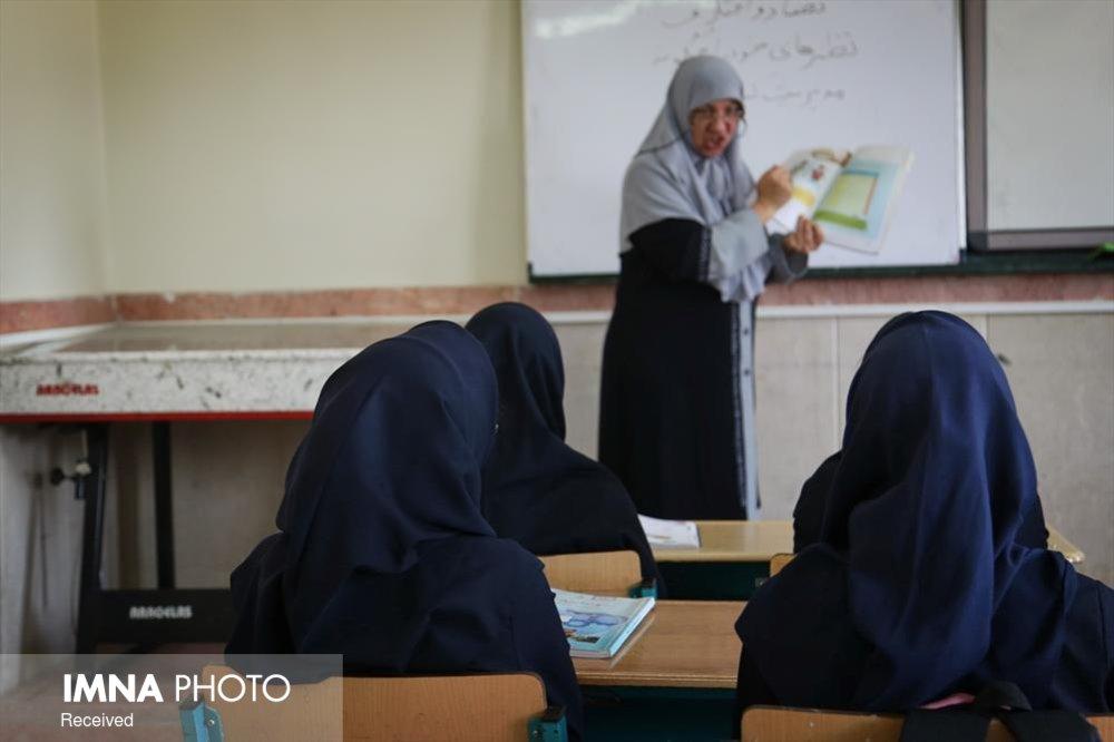 تراکم جمعیت در مدارس اصفهان بالاتر از میانگین کشوری است