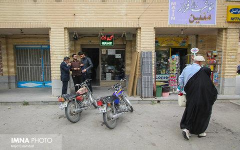 خمینی شهرمنظریه. بلوارموذنی بازارچه.گیم نت عموجواد