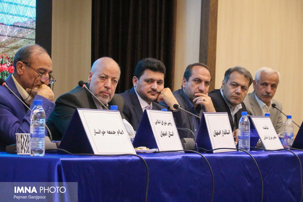 اجلاس مشترک شورای اسلامی استان اصفهان در شهرستان خوانسار