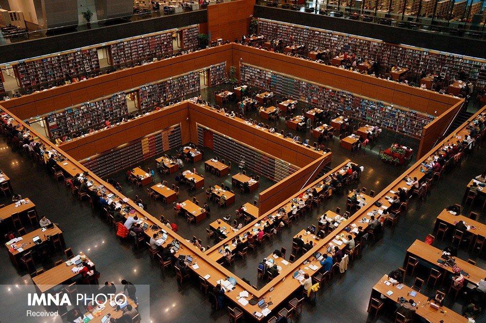 بخش امانت کتابخانه ملی در دسترس قرار میگیرد