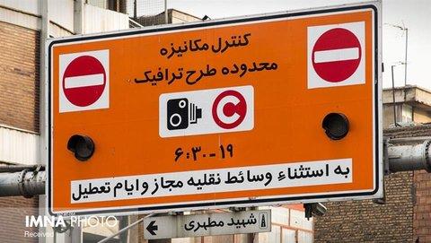 طرح ترافیک تأثیری در کاهش یا افزایش کرونا ندارد