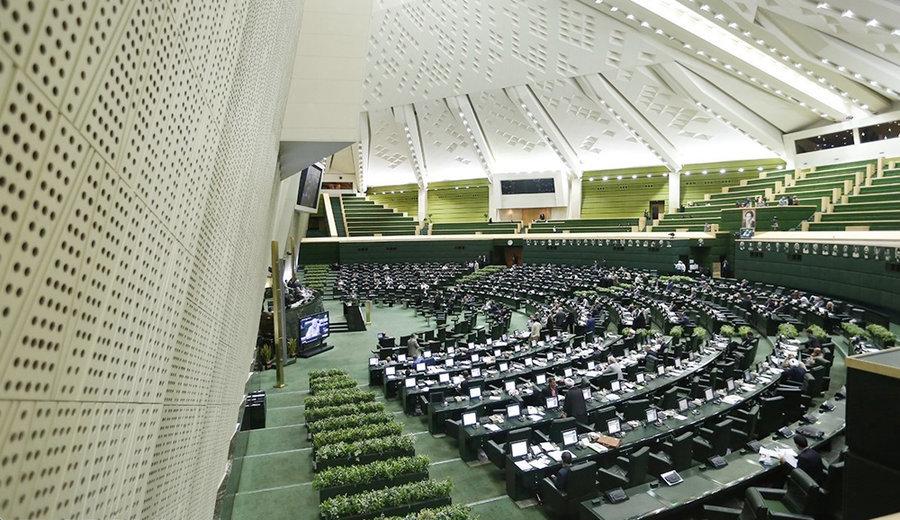 آغاز نشست علنی چهارشنبه ۲۶ شهریورماه مجلس