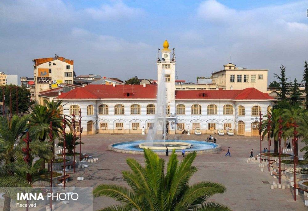 قول مساعد وزیر میراث فرهنگی برای تخصیص اعتبار مرمت عمارت شهرداری رشت