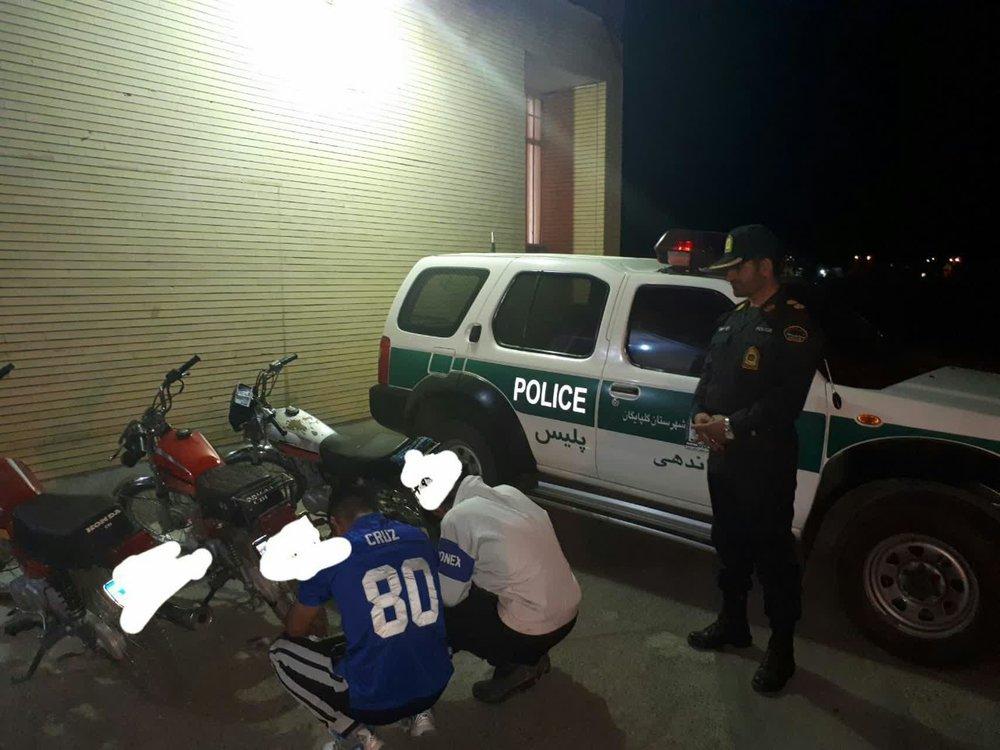 دستگیری باند سارقان موتورسیکلت در گلپایگان