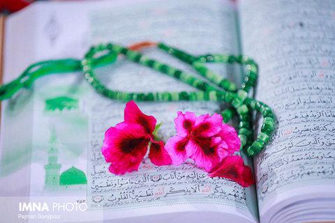 مراسم ترتیل خوانی قرآن کریم در حسینیه ارشاد