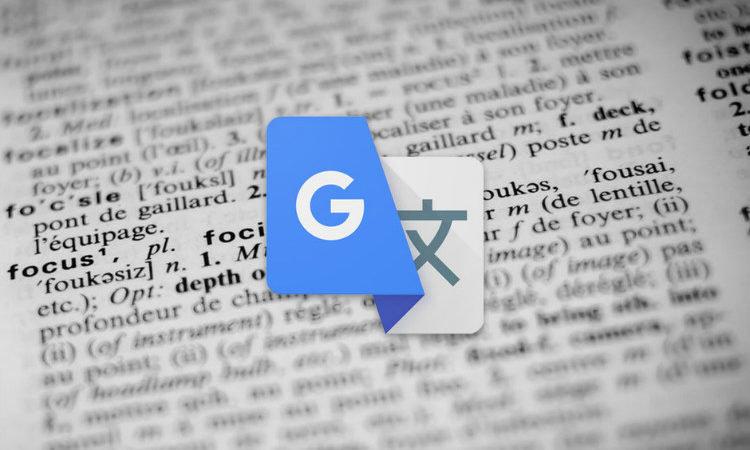 تشخیص خودکار زبان ها در آپدیت جدید مترجم گوگل