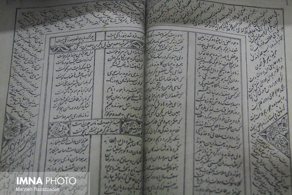 چاپ سنگی مختارنامه در کتابخانه ملی + عکس